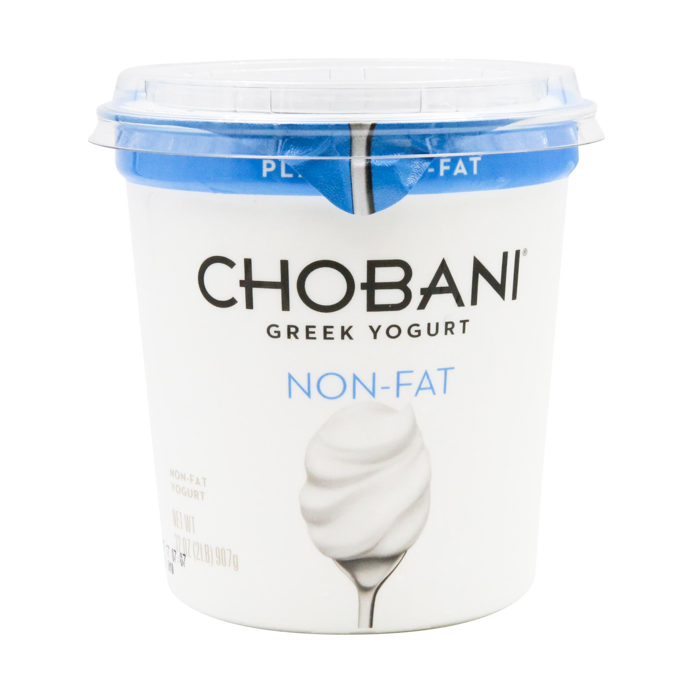 how to make fat free greek yogurt